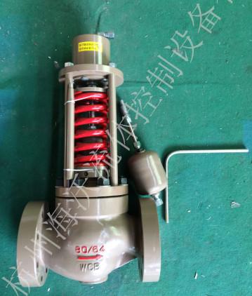 蒸汽减压阀的安装调试图片